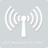 Тартуское семейное радио онлайн