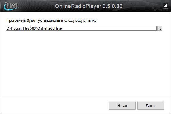 скачать программу onlineradioplayer для windows и android