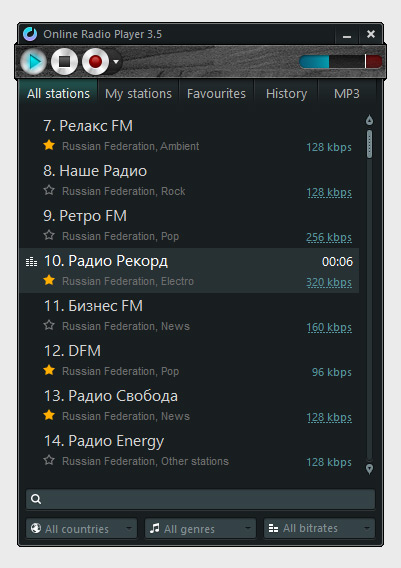 Онлайн Радио плеер