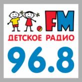 Детское Радио онлайн