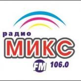 Радио Микс онлайн