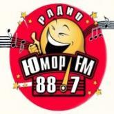 Юмор FM онлайн