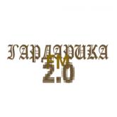 Гардарика Петербург