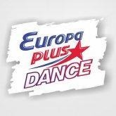 Европа Плюс Дэнс онлайн