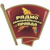 Радио Комсомольская Правда онлайн