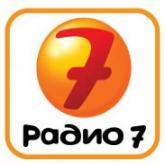 Радио 7 онлайн
