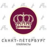 Монте Карло СПб онлайн