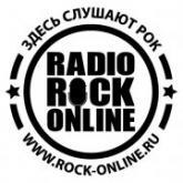 Рок Радио онлайн
