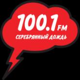Серебряный Дождь FM 100.1