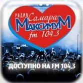 Самара Максимум онлайн