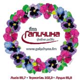 Галичина FM онлайн