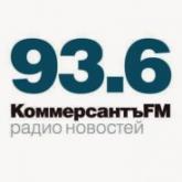 Коммерсантъ FM онлайн