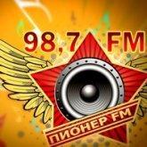 Пионерское радио онлайн