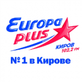 Европа Плюс Киров онлайн