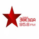 Радио Звезда онлайн